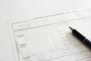 稼ぐブログアフィリエイトの節税