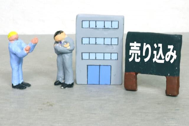 ブログ文章術